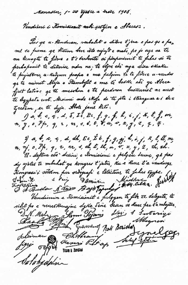 Vendimi me te cilin doli Kongresi i manastirit per alfabetin shqip
